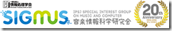 logo20-s2